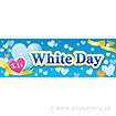 パラポスター WhiteDay(金リボン)