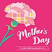 テーマポスター Mothers Day