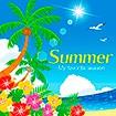 テーマポスター SUMMER