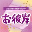 テーマポスター お彼岸(ご先祖様)