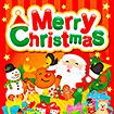 テーマポスター MerryChristmas(サンタ)