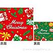 テーマポスター MerryChristmas(両面別)