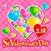 テーマポスター St.ValentinesDay(カラフルハート)