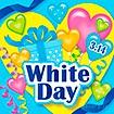 テーマポスター WhiteDay(パーティ)