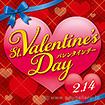 テーマポスター St.Valentines Day(エレガンス)