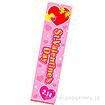 のぼり St.ValentinesDay