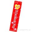 のぼり 2.14 ValentinesDay