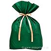 超BIG ソフトバッグ (5枚入り) 緑