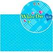 ラッピングペーパー WhiteDay(カラフルハート)