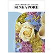 選べるギフト「シンガポール」