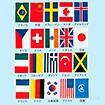 ビニール連続万国旗 20カ国タイプ