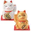 """祝 新元号""""令和"""" 招福招き猫"""