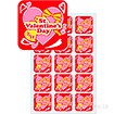 シール St.ValentinesDay(ドット)(300枚)