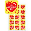 シール 2.14 ValentinesDay(300枚)