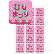 シール ひなまつり(3月3日)(300枚)