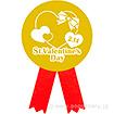 リボンシール St.ValentinesDay(200枚入)