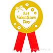 リボンシール 2.14 ValentinesDay(200枚入)