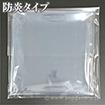 防炎静電UVカット透明ビニールシート(915mm巾×1.2m)