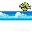 ビニール幕 青空と海のイメージ[45cm(H)]