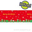 ビニール幕 クリスマス(街並み) [45cm(H)]