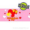 ビニール幕 St.ValentinesDay[45cm(H)]