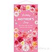 Mother's Dayタペストリー