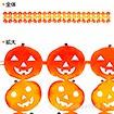 かぼちゃカーテンコンティニュー