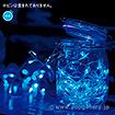 電池式100球LEDフェアリーライト(ブルー)