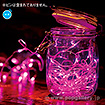 電池式100球LEDフェアリーライト(ピンク)