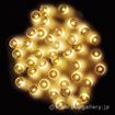 防滴100球LEDライト(ゴールド)