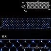 防滴320球LEDロングネットライト(ホワイト/ブルー)