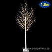 180cmLED白樺ツインクルツリー(L)