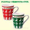 クリスマスマグカップ1P