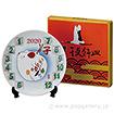 干支カレンダー飾り皿(飾り台付)