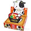 遊遊ティッシュ 日本の正月(お雑煮)