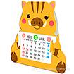 ペーパークラフトカレンダー(亥)