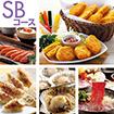グルメギフト券 SBコース 上代¥4000