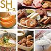 グルメギフト券 SHコース 上代¥5000
