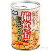 備食缶 (動物ビスケット)