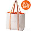セルトナ・巾着デイリークーラーバッグ(オレンジ)