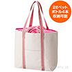 セルトナ・巾着デイリークーラーバッグ(ピンク)