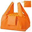 セルトナ・巾着ショッピングポータルブルエコバッグ(カラビナ付) オレンジ