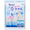 ビオレ 冷タオル(無香性) 1枚入×5包