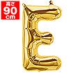 """34""""プレミアムレターバルーン「E」ゴールド"""
