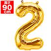 """34""""プレミアムレターバルーン「2」ゴールド"""