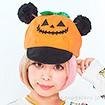 POPパンプキン帽子