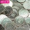 ガチャピー専用コイン(100枚入)