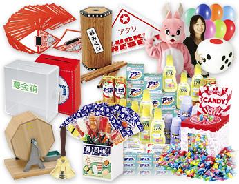 イベント用品 商品例