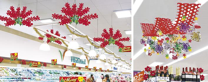 クリスマスプリーツハンガー・センター展開例