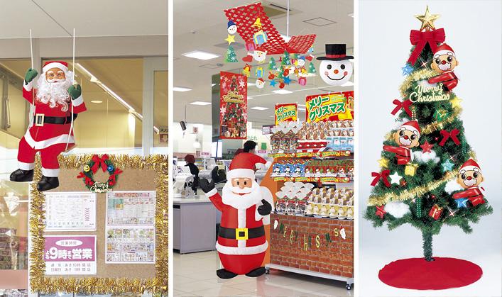 クリスマスサンタ展開例